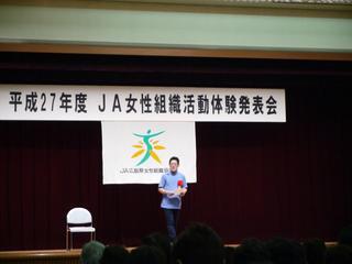 JA広島夫人大会にて講演
